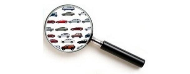 Поиск угнанных автомобилей