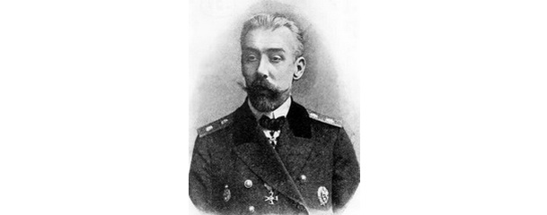 Сыщик Аркадий Францевич Кошко